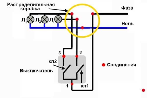 Подключение двухсекционной люстры к двойному выключателю