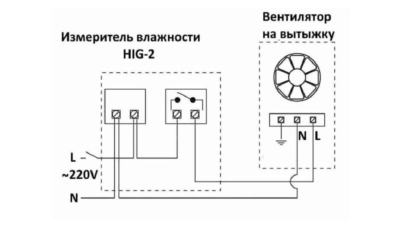 Пример подключения датчика влажности к вытяжке