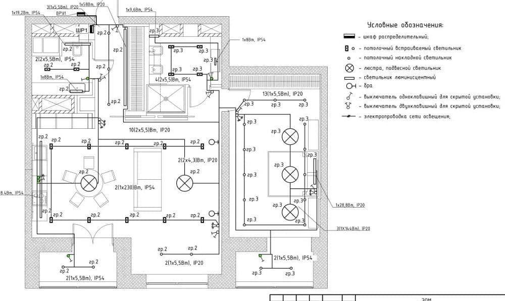 Исполнительная схема освещения одноэтажного жилого дома