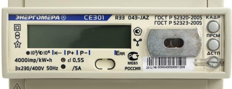 Лицевая панель электронного счетчика