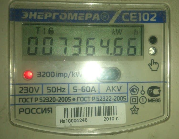 Лицевая панель счетчика СЕ 102
