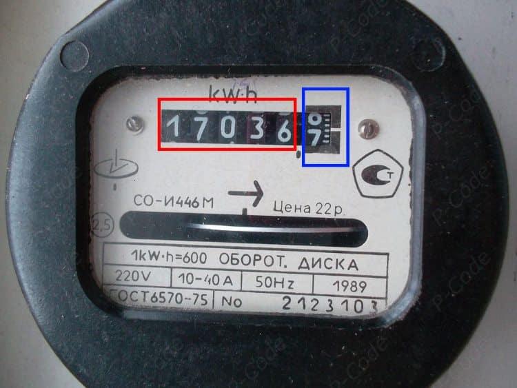 Как правильно снимать показания счетчиков электроэнергии?