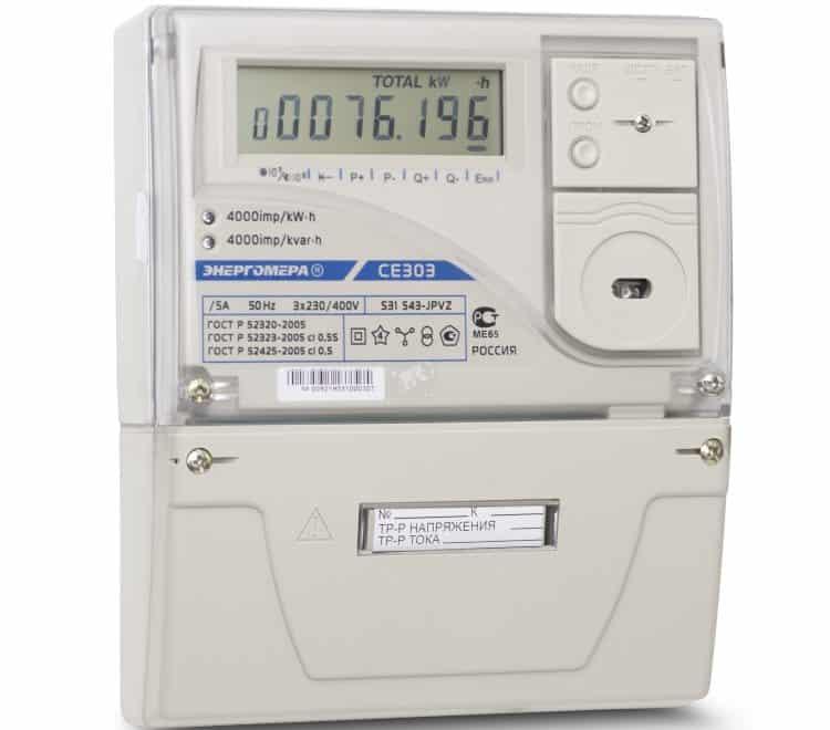 Электронный электросчетчик Энергомера, оборудованный интерфейсом для передачи данных.