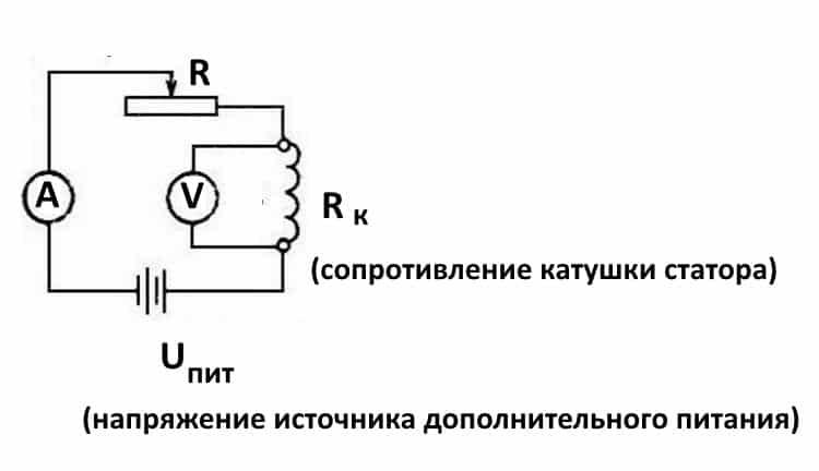 Схема для измерения сопротивления обмоток