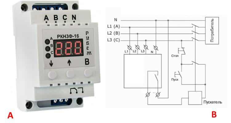 Реле контроля фаз (А) и пример схемы его подключения (В)