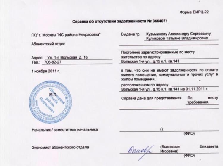 Каким категориям граждан положена выплата в размере 80000 тысяч рублей