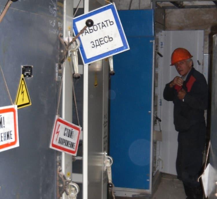 Установка предупреждающих знаков в месте проведения работ