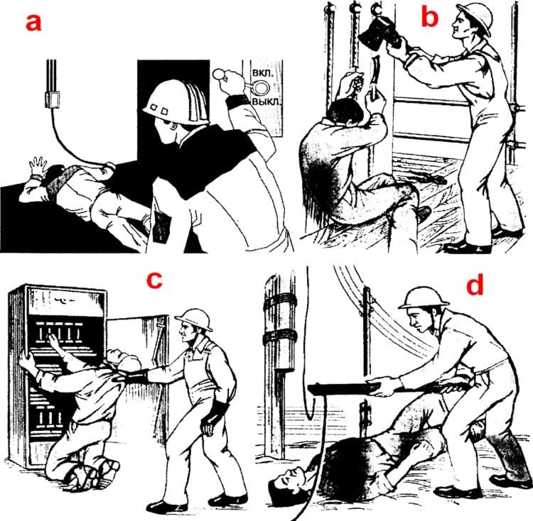 Помощь при освобождении пострадавшего от воздействия электротока