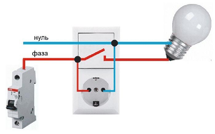 Подключение розетки к выключателю