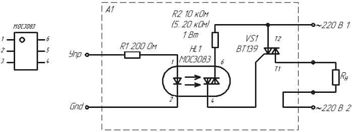 Принципиальная схема простейшего варианта симисторного регулятора