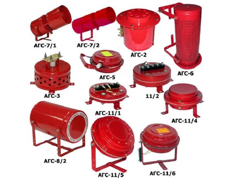 Примеры аэрозольных огнетушителей