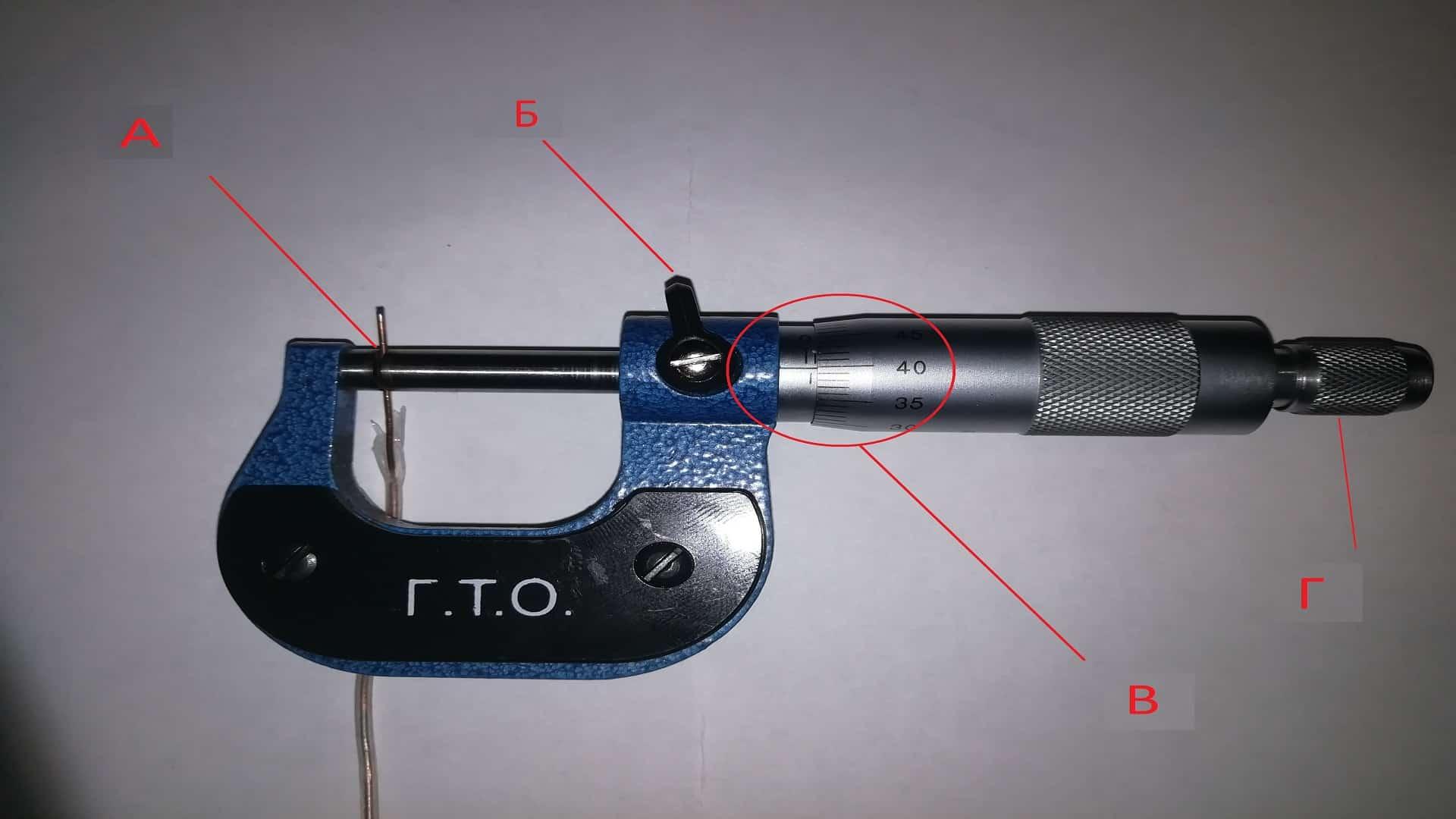 Измерение микрометром сечения провода
