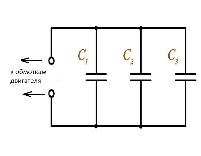 Подключение конденсатовров к двигателю
