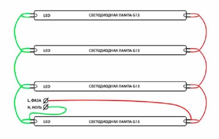схема подключения трубчатых светодиодных ламп