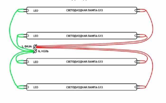 Схема подключения N2