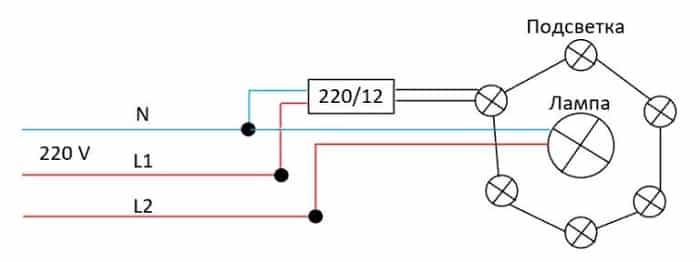 точечные светильники через раздельные выключатели