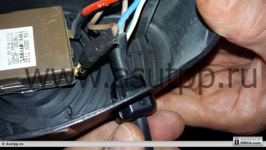 Отдаляем провода от нагревательного элемента