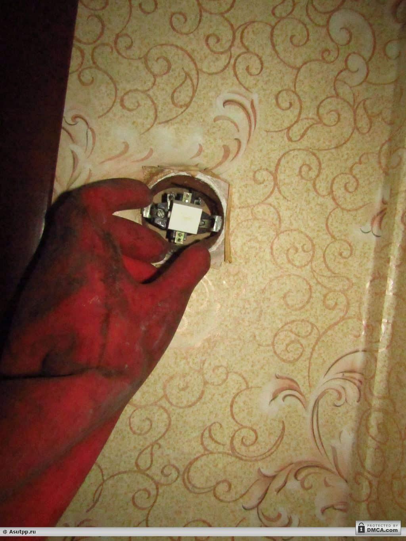 Используйте диэлектрические перчатки