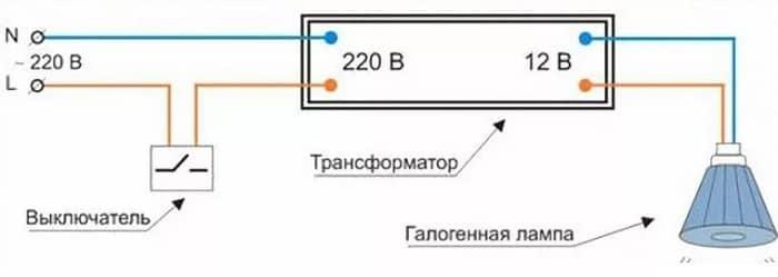 схема подключения галогенной лампы к трансформатору