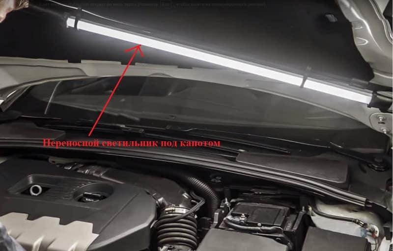 Пример установки переносного светильника