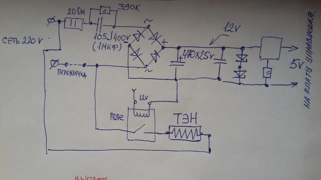 Принципиальная электрическая схема платы мультиварки