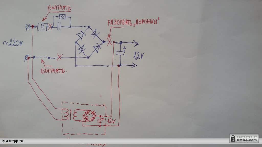 Схема подключения блока к схеме мультиварки