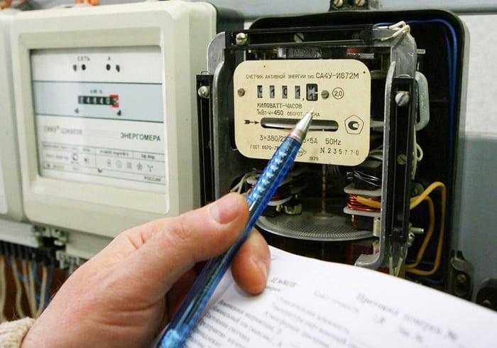 Перерасчет электроэнергии в связи с отсутствием