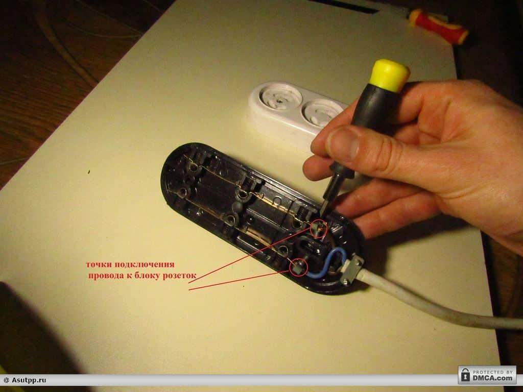 Подключите провод к выводам розетки