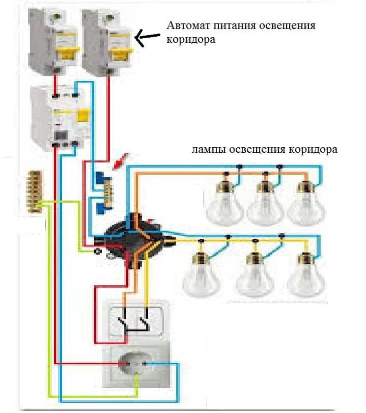 схема питания коридора