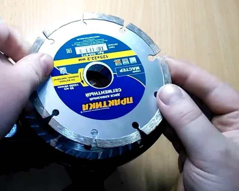 Установите второй диск