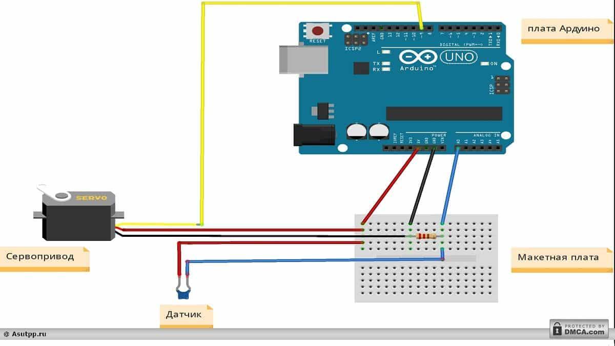 Принципиальная схема подключения клапана автозаполнения