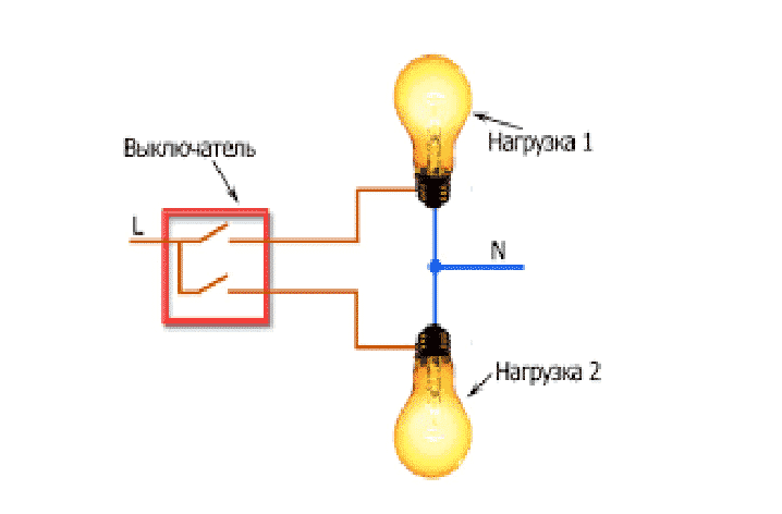 Второй вариант подключения переключателя