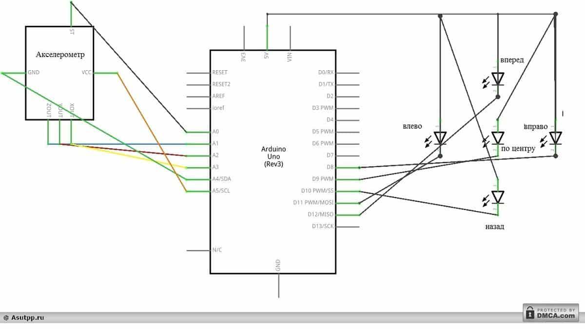 Электрическая схема датчика наклона