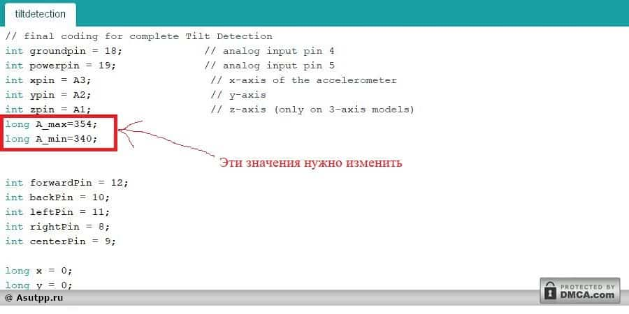 Снимок экрана программирования Arduino Uno