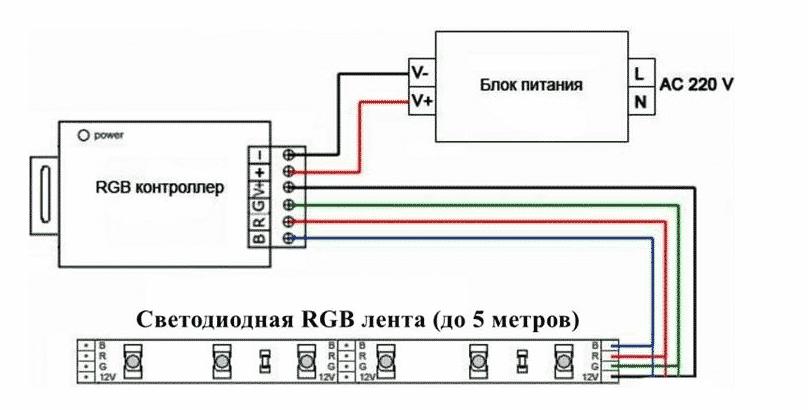 Схема питания с контроллером