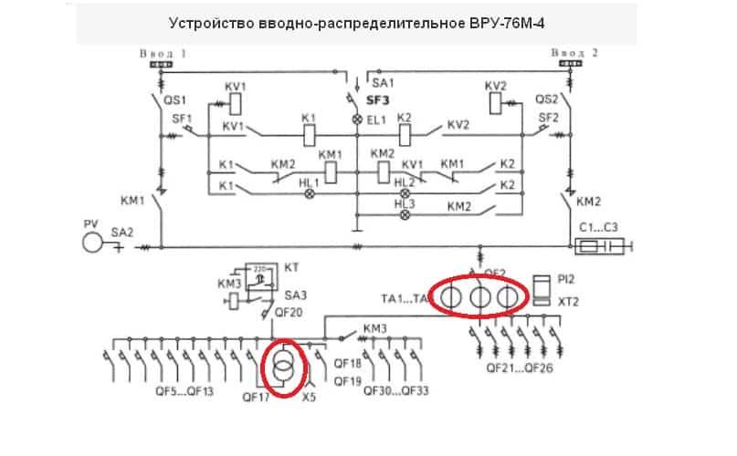 схема ВРУ-76М-4