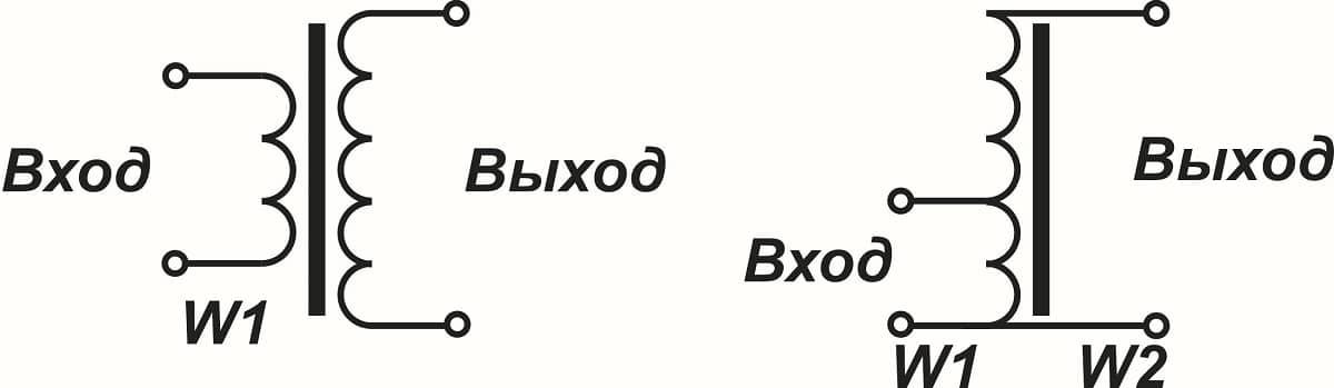 Схемы трансформатора и автотрансформатора