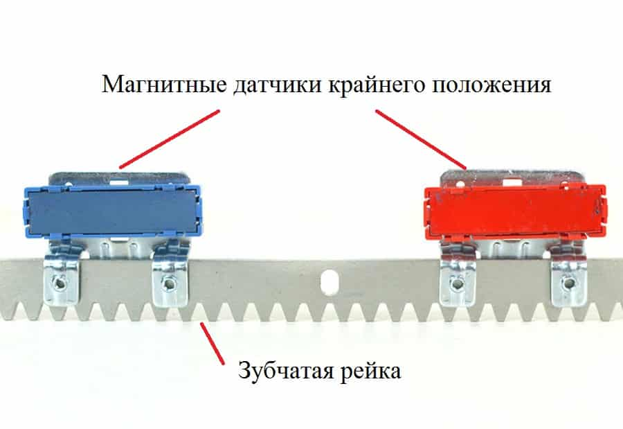 Установка магнитного датчика крайнего положения