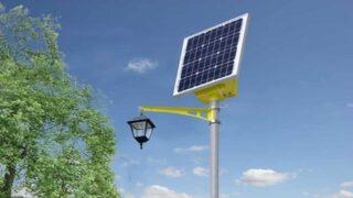 Подвесной уличный светильник на солнечной батарее
