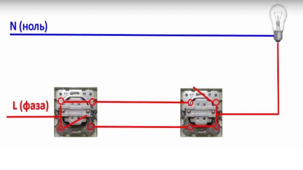 Двухклавишная модель проходного выключателя
