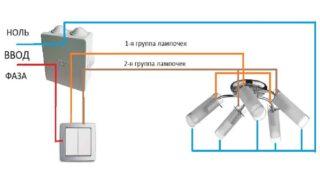 Подключение на двухклавишный выключатель