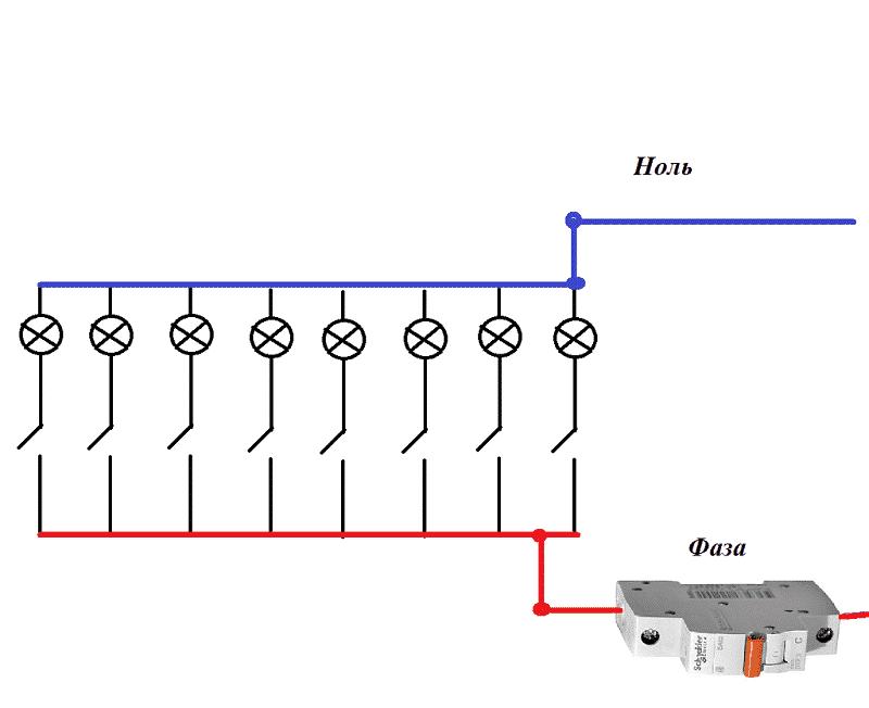 схема подключения 8 светильников