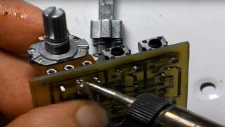 Установить переменный резистор