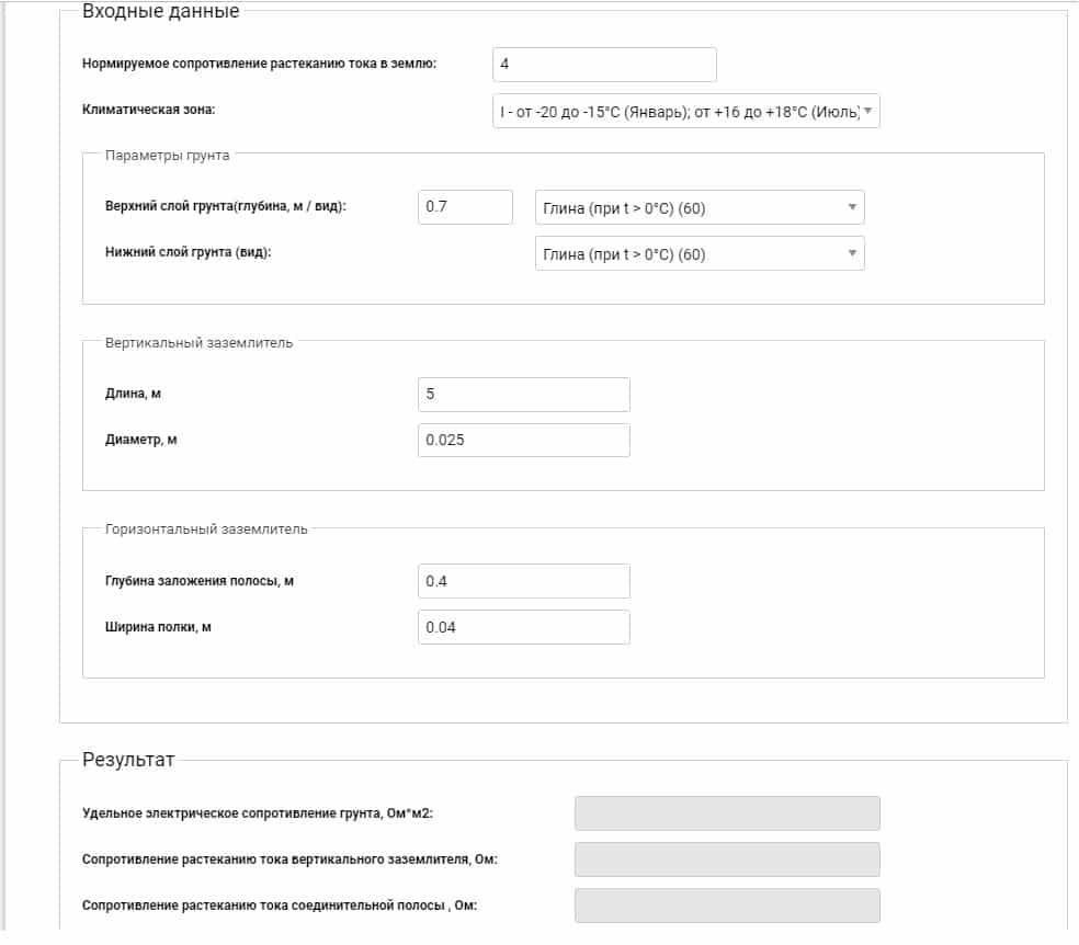 Программа расчета elec.ru