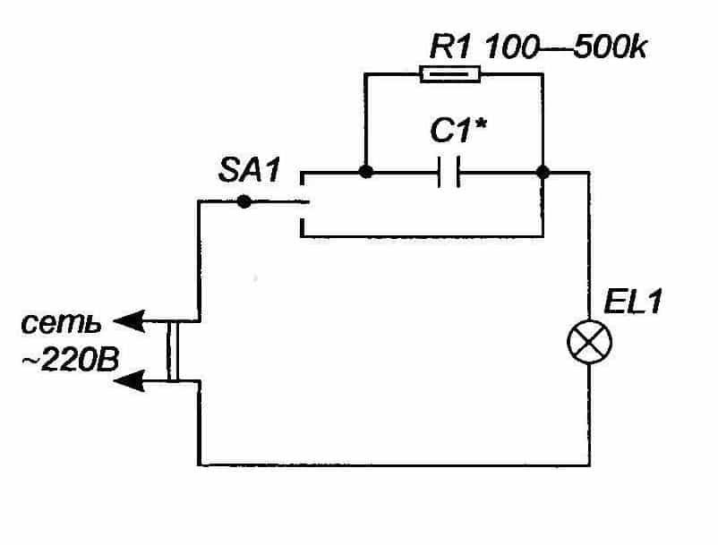 Схема диммера на конденсаторе