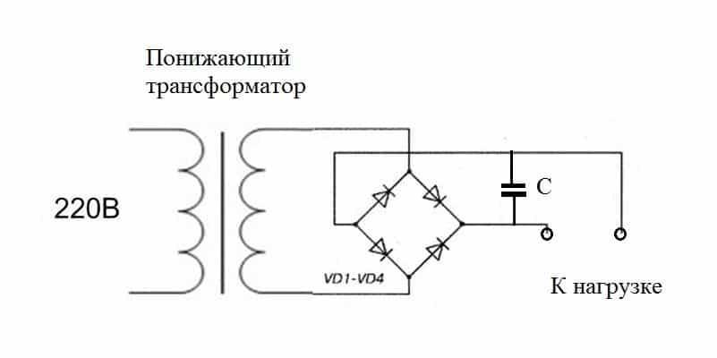 Понижение напряжения с использованием трансформатора