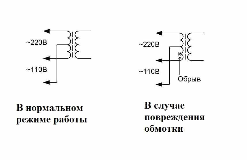 Понижение трансформатором с отводом от средней точки
