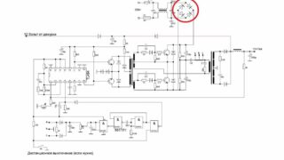 Пример схемы сварочного агрегата