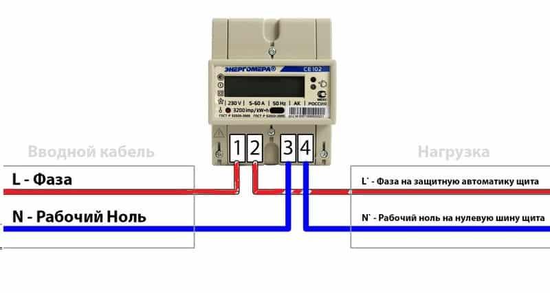 Схема подключения электрического счетчика