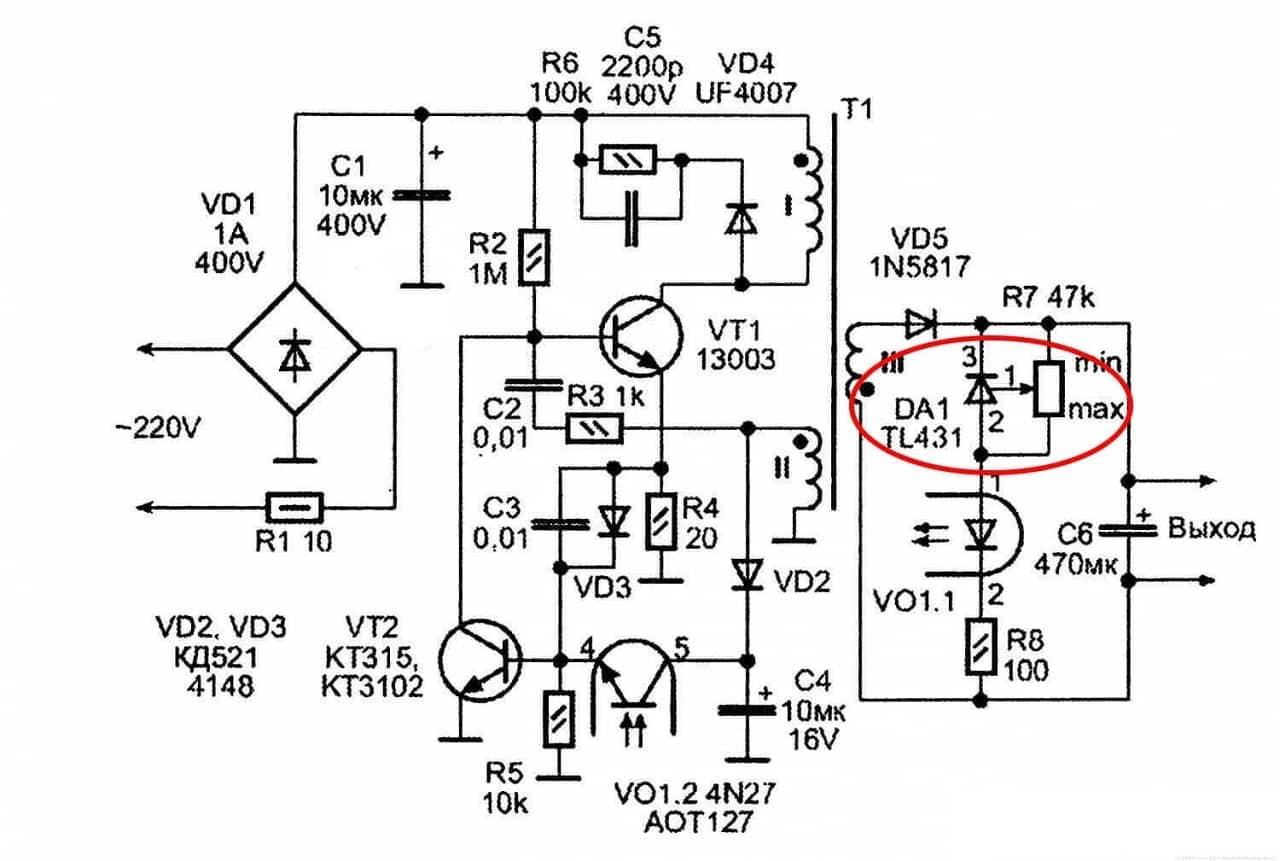Замена резистора или стабилитрона